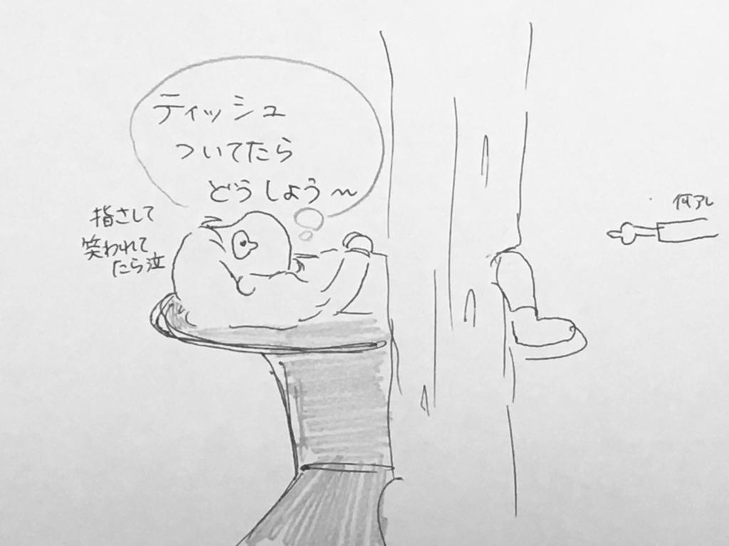f:id:yamato0709:20181217194730j:plain