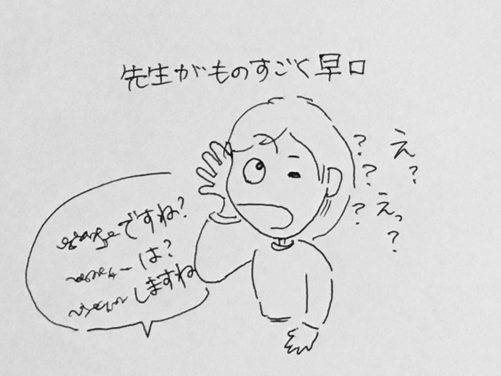 f:id:yamato0709:20181219212706j:plain