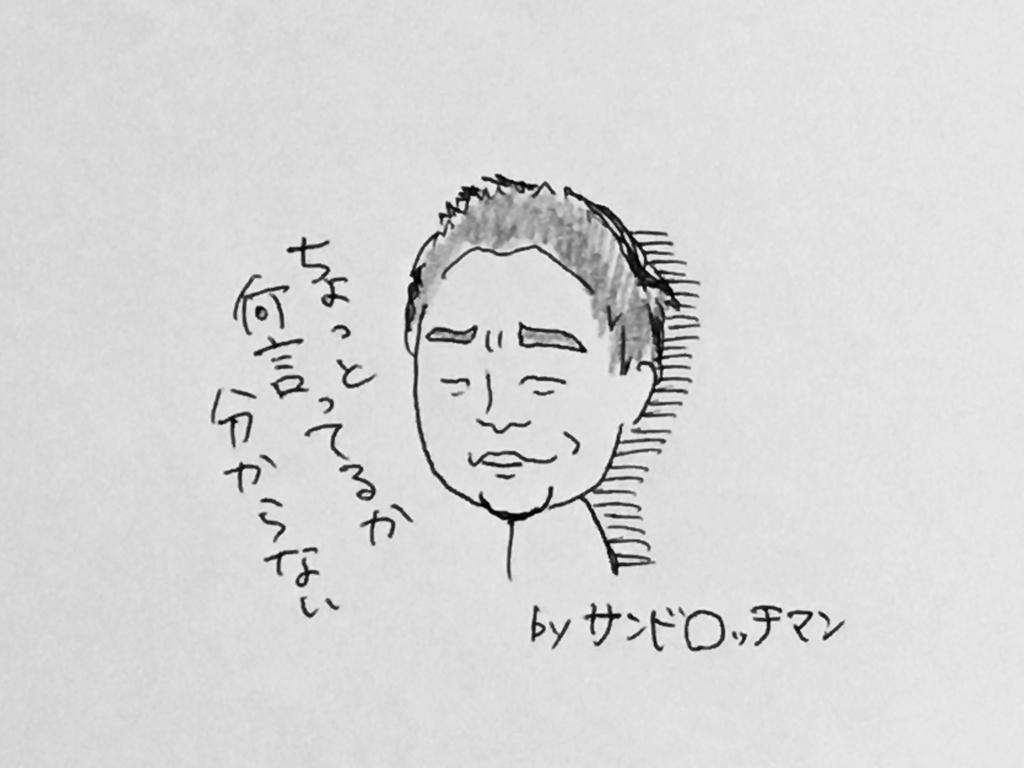 f:id:yamato0709:20181219212722j:plain