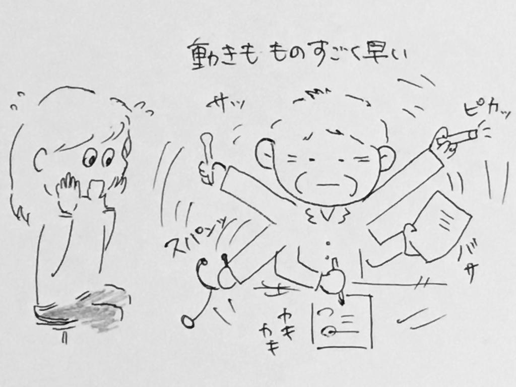 f:id:yamato0709:20181219212748j:plain