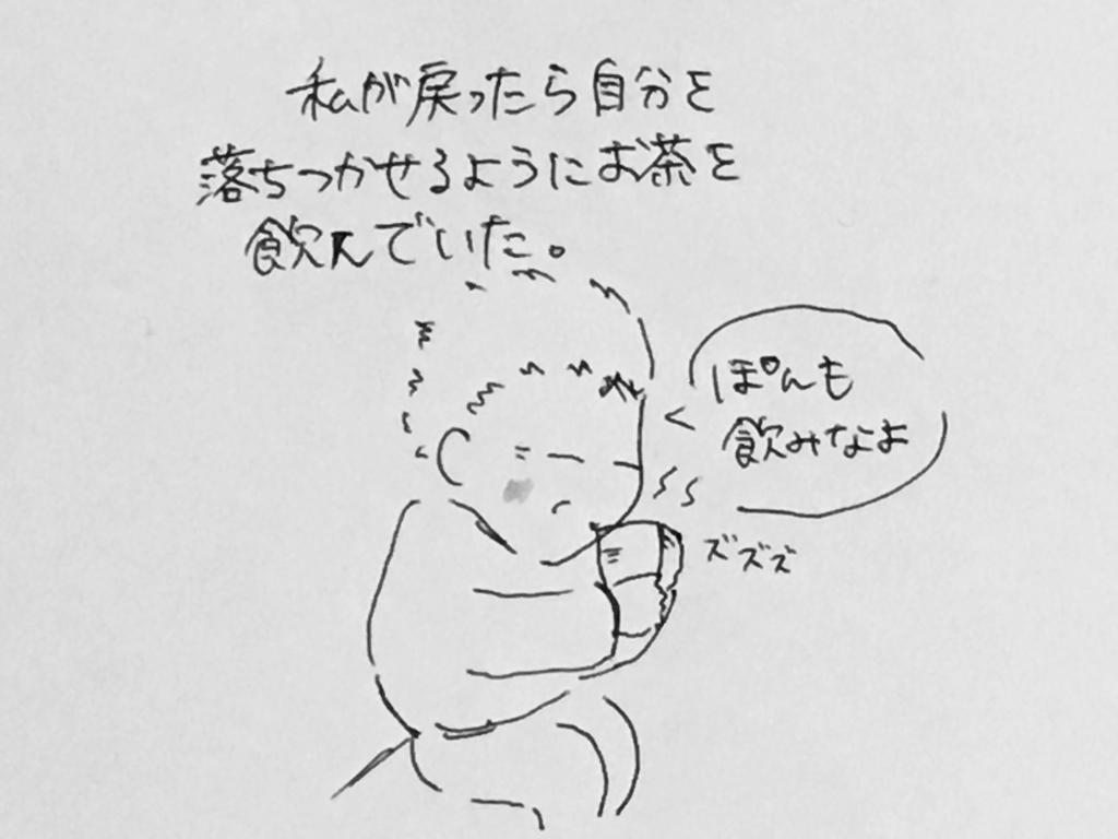 f:id:yamato0709:20181219212912j:plain