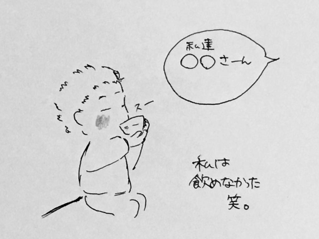 f:id:yamato0709:20181219212931j:plain