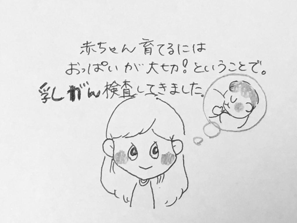 f:id:yamato0709:20181224223000j:plain