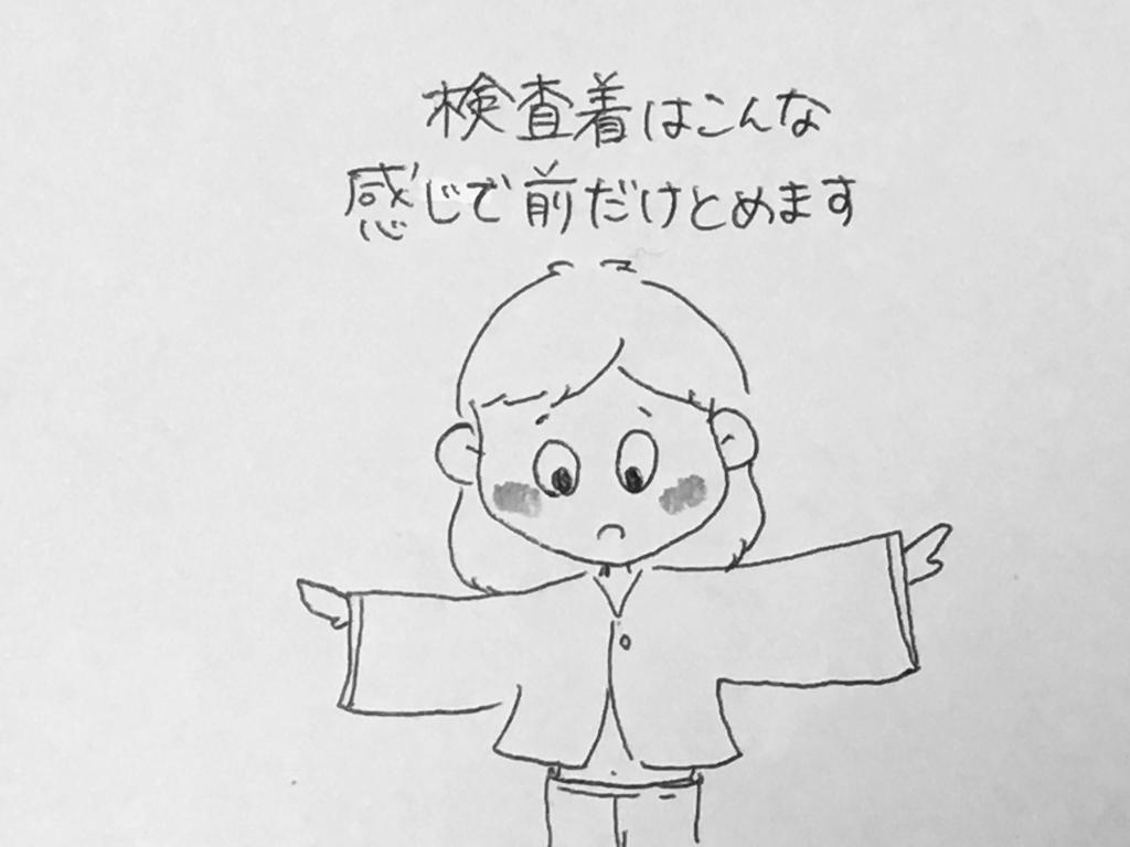 f:id:yamato0709:20181224223030j:plain