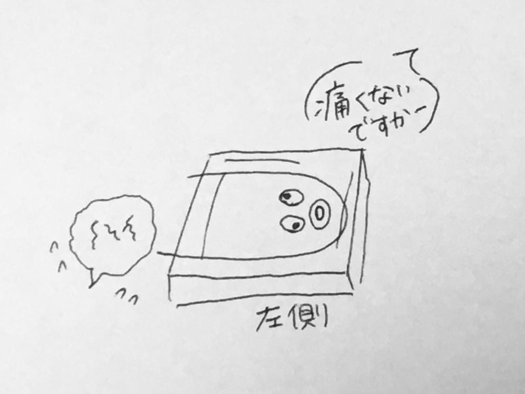 f:id:yamato0709:20181224223158j:plain