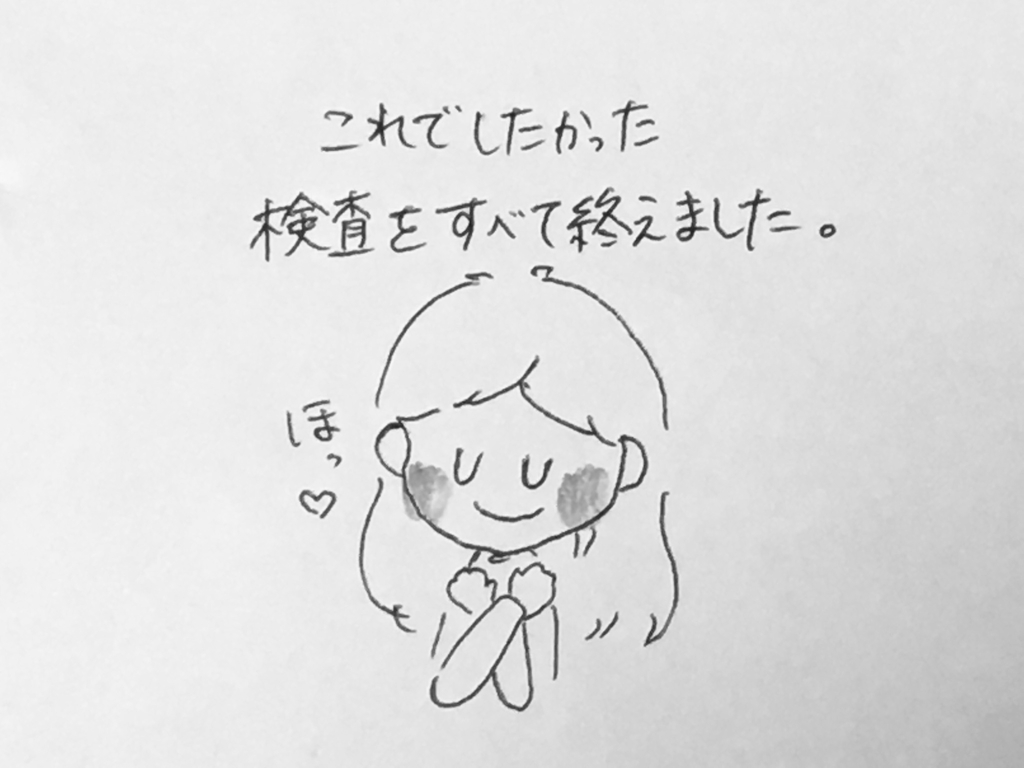 f:id:yamato0709:20181224223226j:plain
