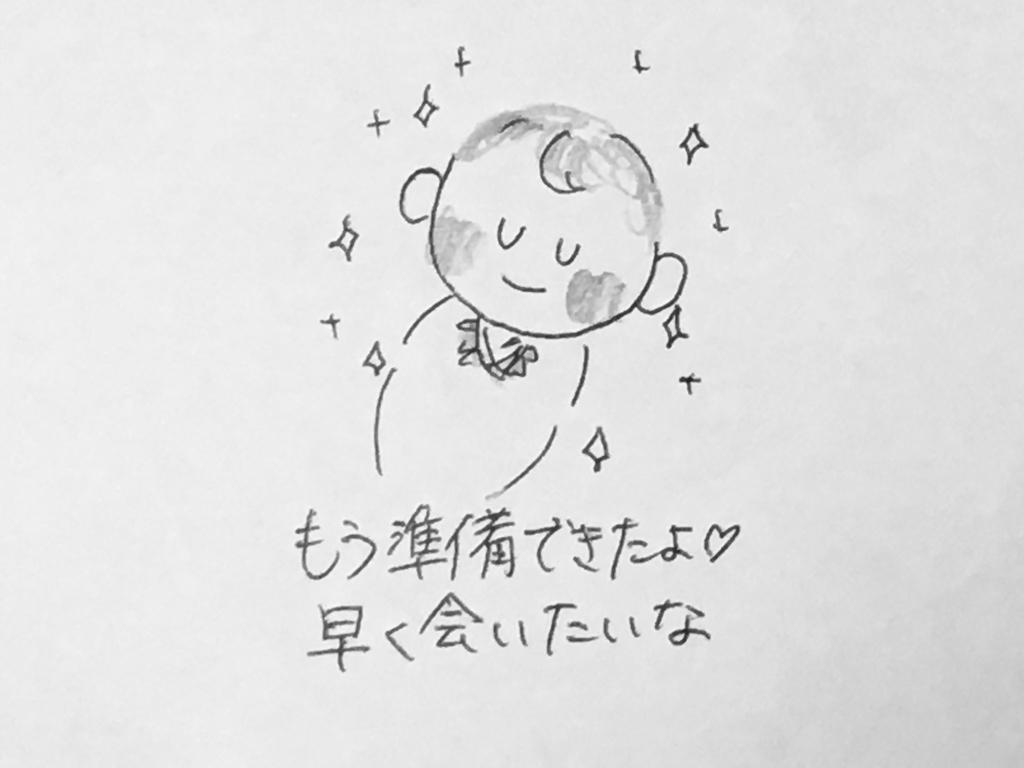 f:id:yamato0709:20181224223255j:plain