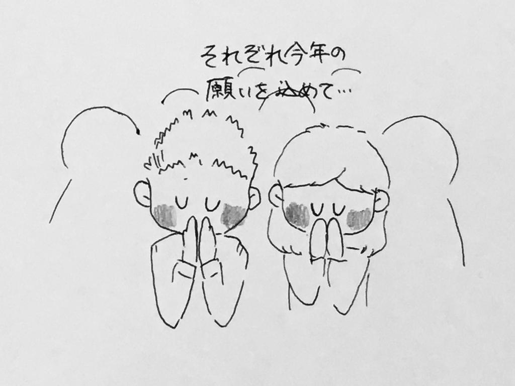 f:id:yamato0709:20190102132054j:plain