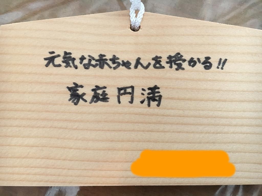 f:id:yamato0709:20190102132607j:plain