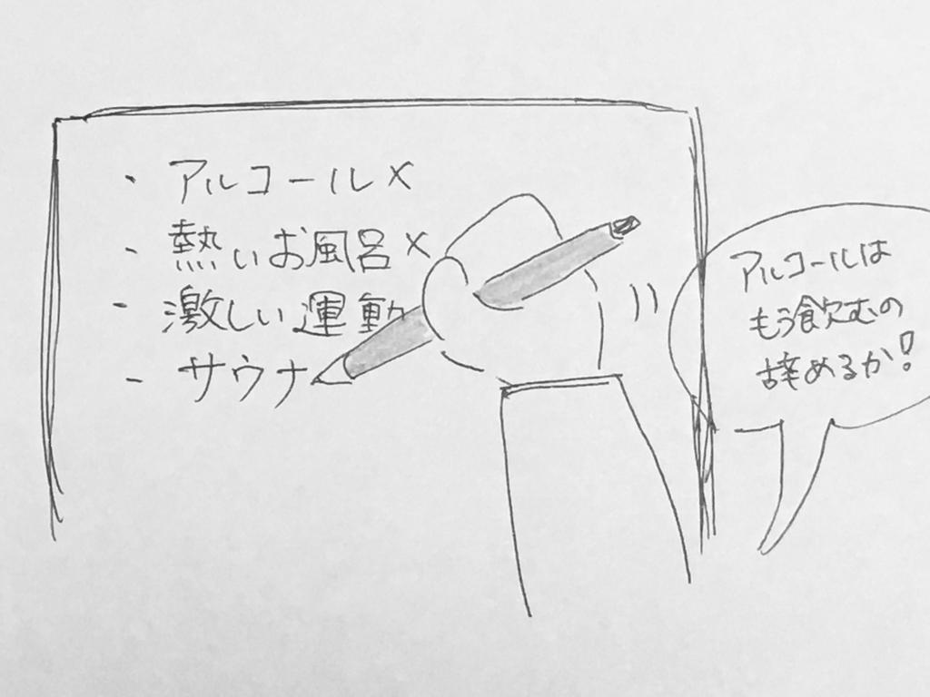 f:id:yamato0709:20190108182416j:plain