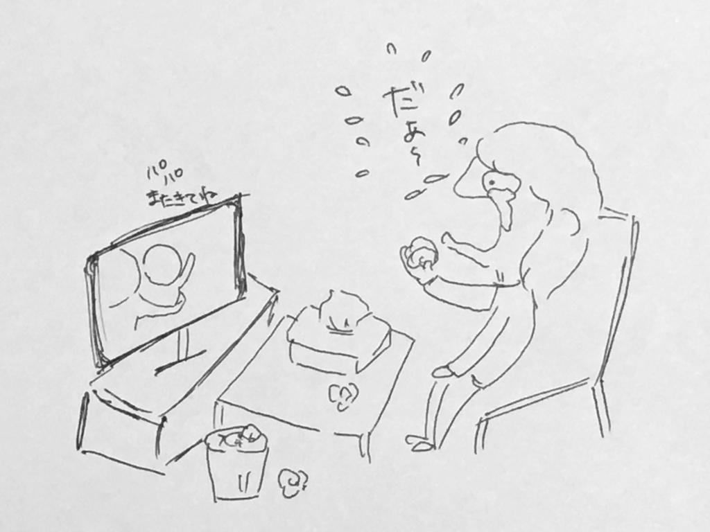 f:id:yamato0709:20190108182813j:plain