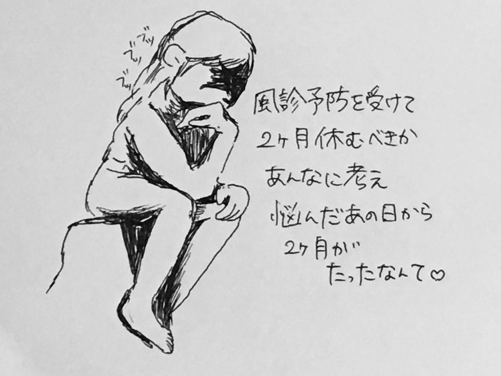 f:id:yamato0709:20190113101958j:plain