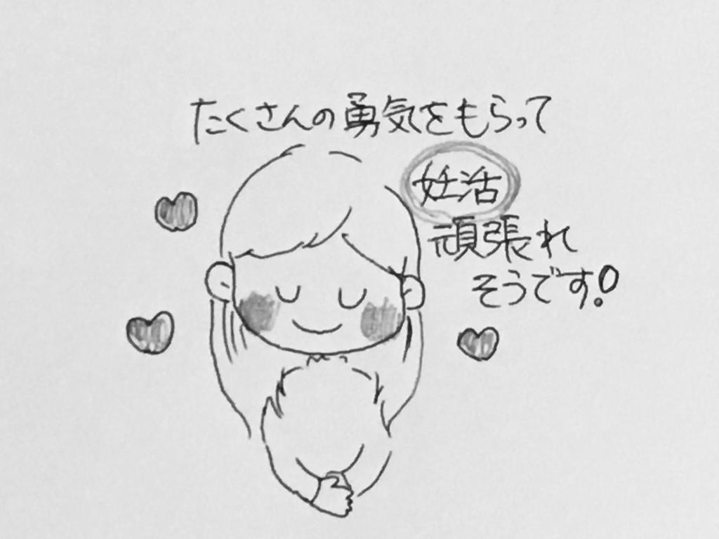 f:id:yamato0709:20190113102133j:plain