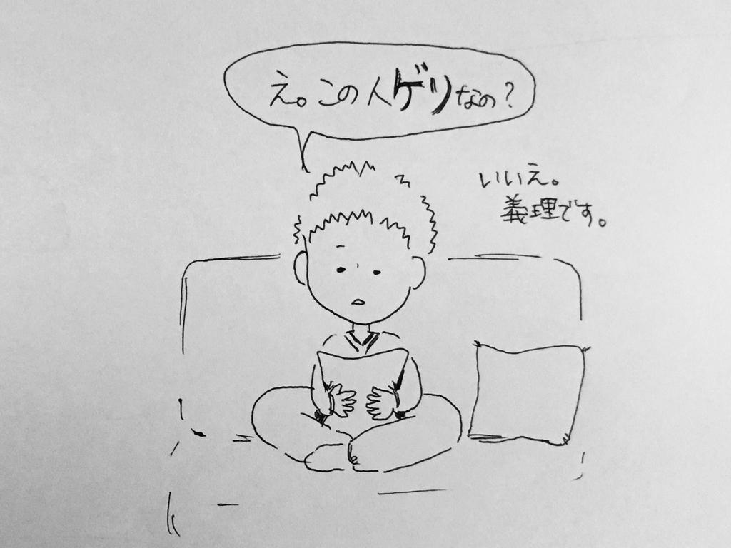 f:id:yamato0709:20190113102528j:plain