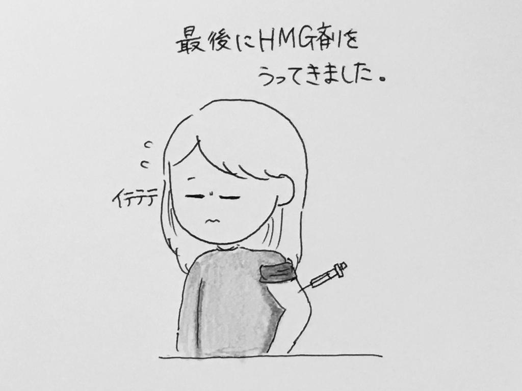 f:id:yamato0709:20190124225101j:plain