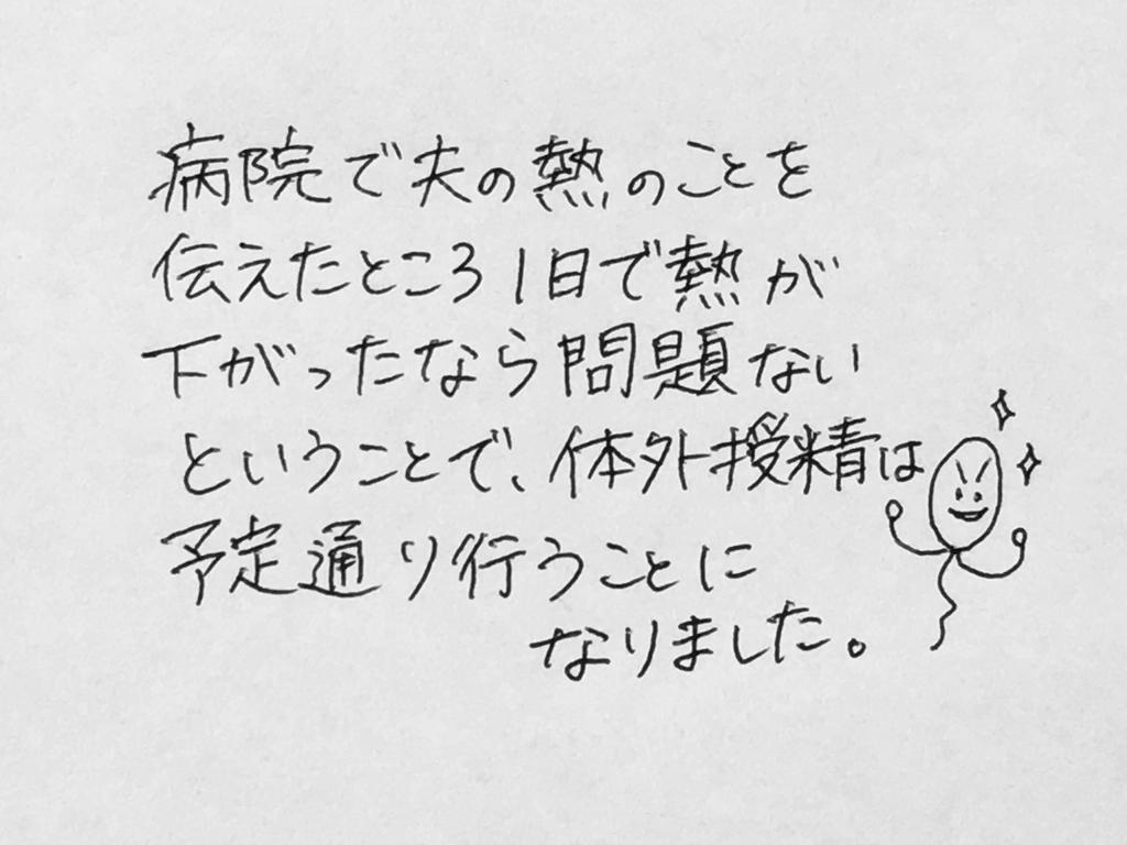 f:id:yamato0709:20190127102757j:plain