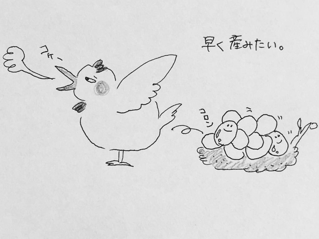 f:id:yamato0709:20190130175641j:plain