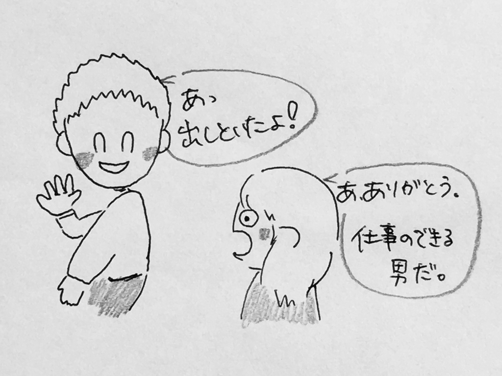 f:id:yamato0709:20190130180015j:plain