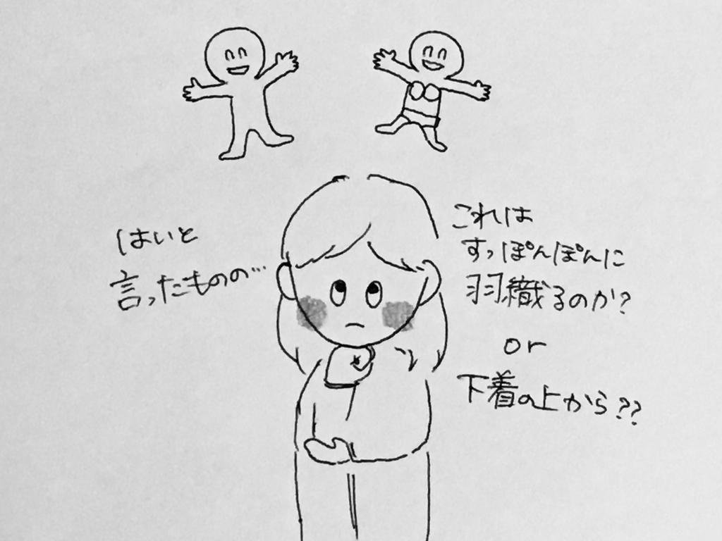 f:id:yamato0709:20190201222350j:plain