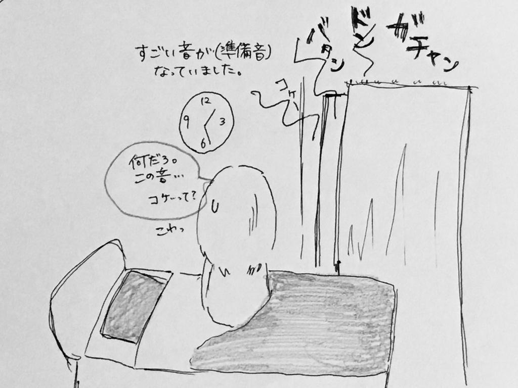 f:id:yamato0709:20190201223249j:plain