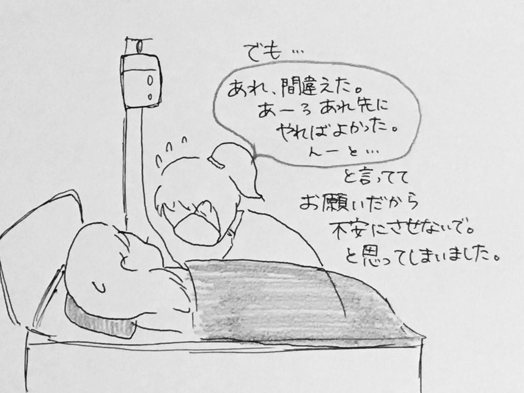 f:id:yamato0709:20190201223851j:plain