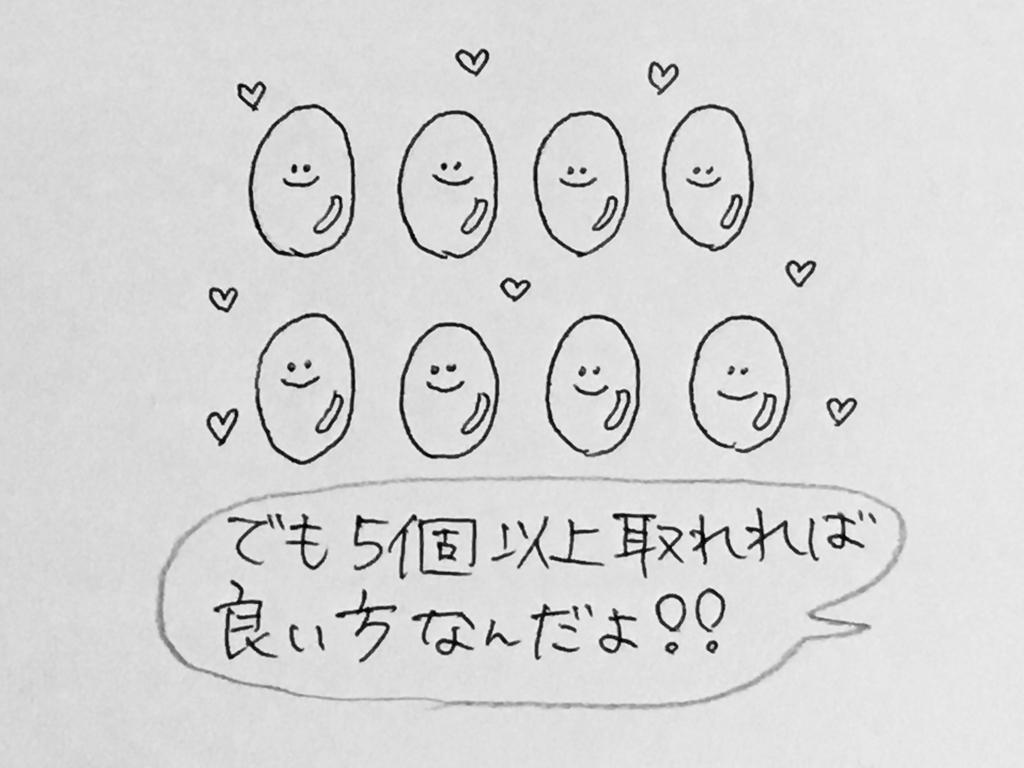 f:id:yamato0709:20190201225921j:plain