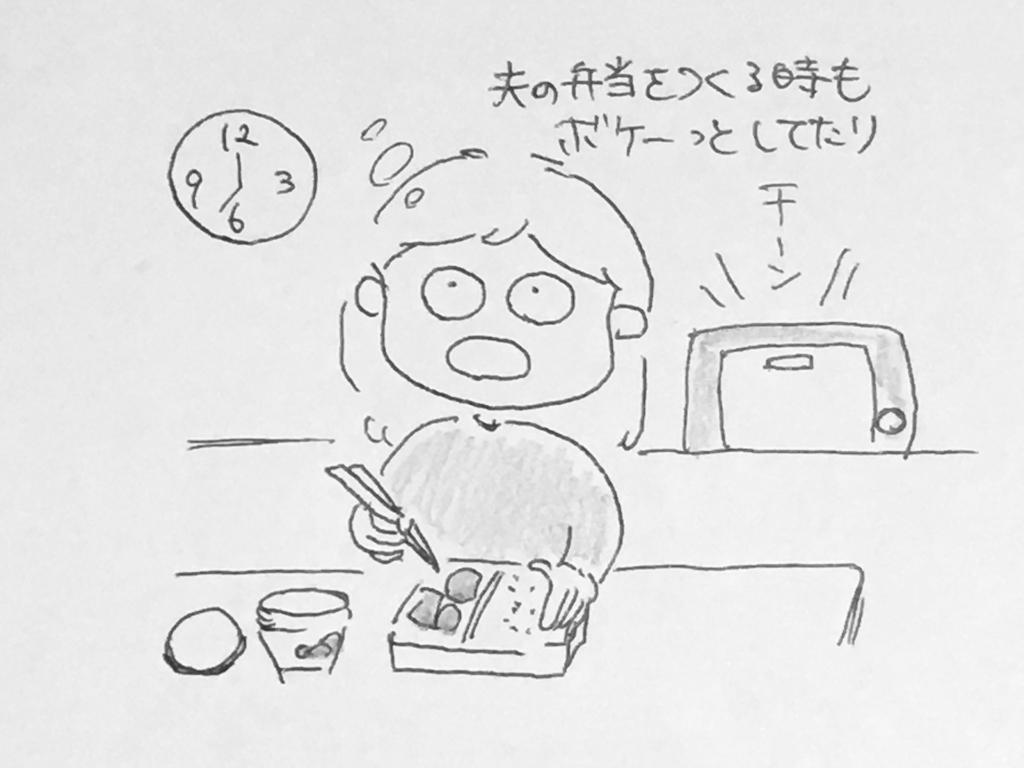 f:id:yamato0709:20190206194557j:plain