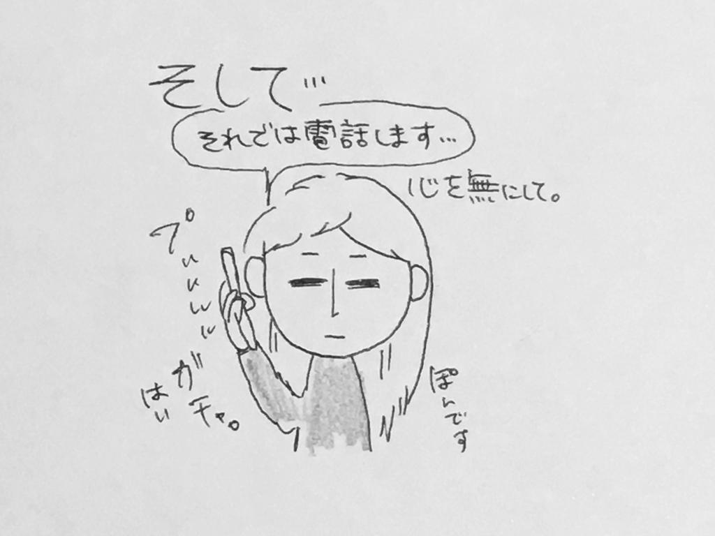 f:id:yamato0709:20190206194655j:plain