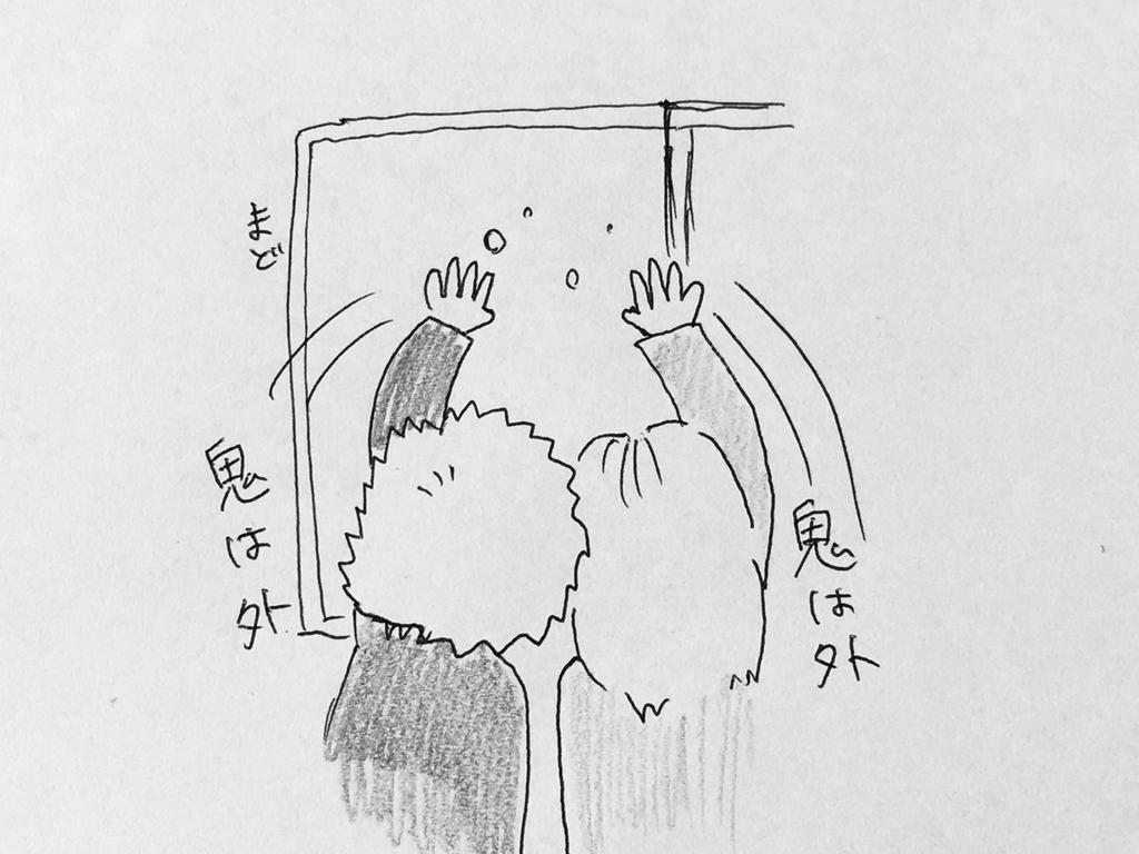 f:id:yamato0709:20190206195102j:plain