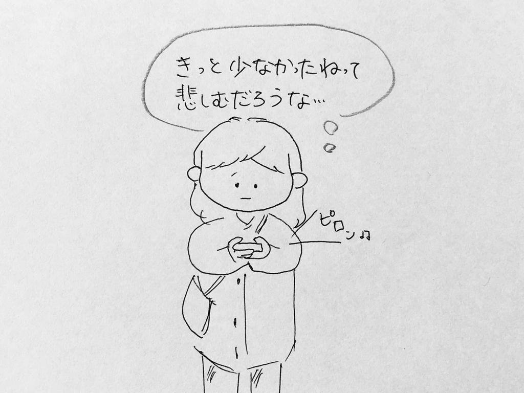 f:id:yamato0709:20190206195427j:plain