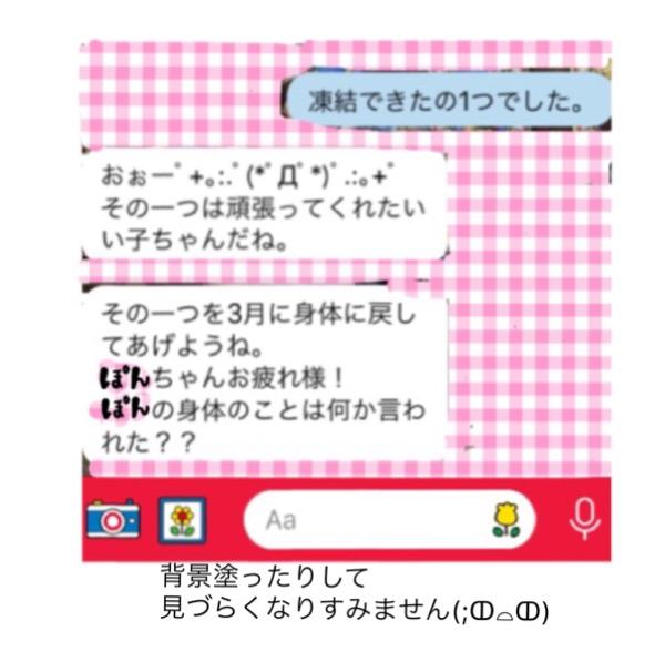 f:id:yamato0709:20190206200525j:plain