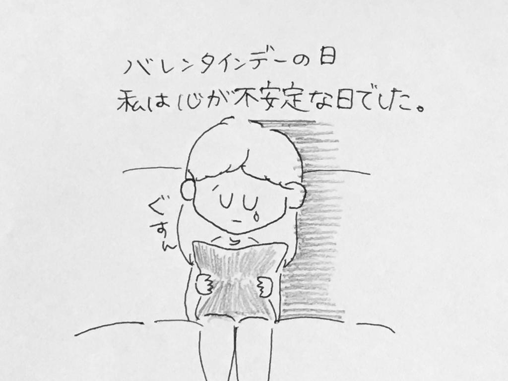 f:id:yamato0709:20190217074719j:plain