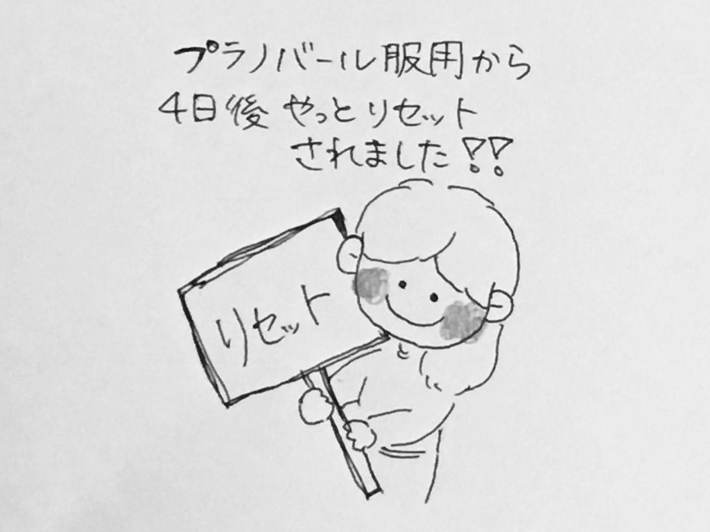 f:id:yamato0709:20190302203845j:plain