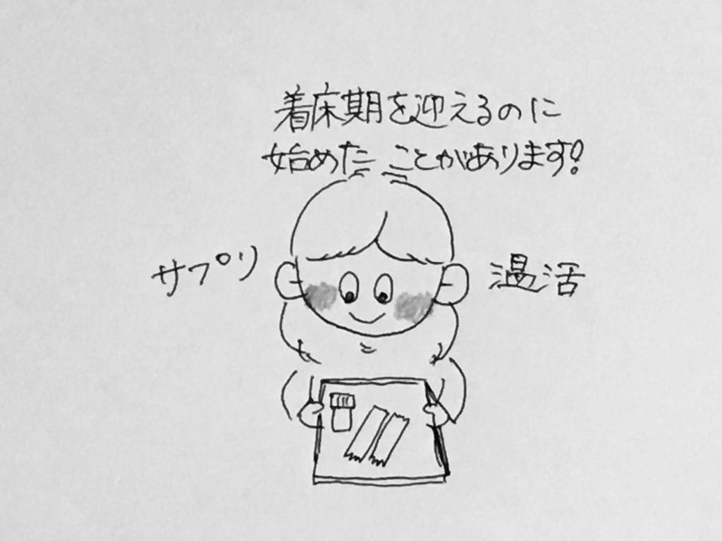 f:id:yamato0709:20190311221300j:plain