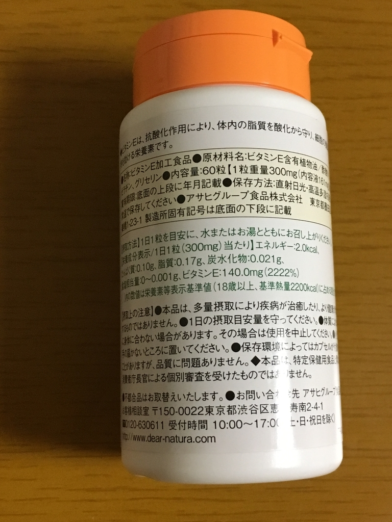 f:id:yamato0709:20190312172317j:plain