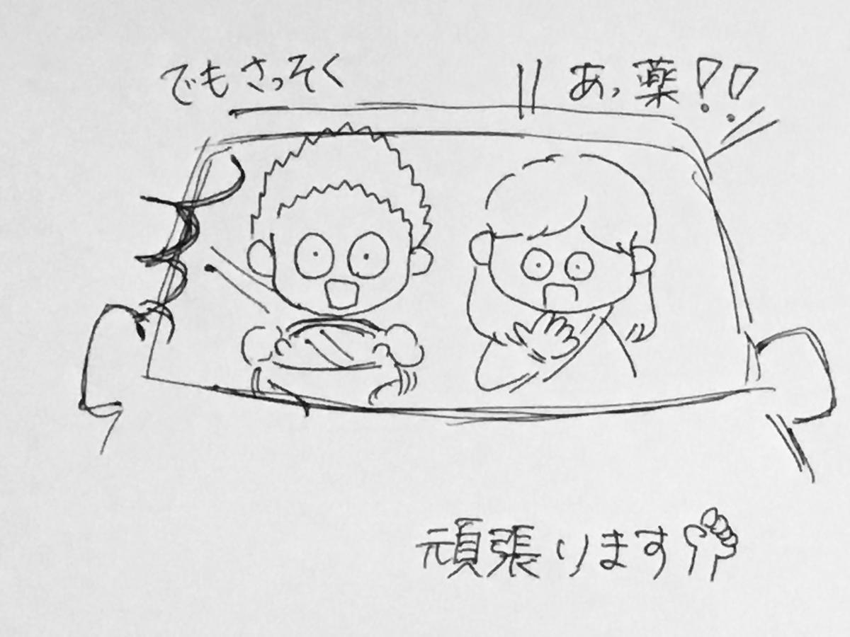 f:id:yamato0709:20190316215042j:plain
