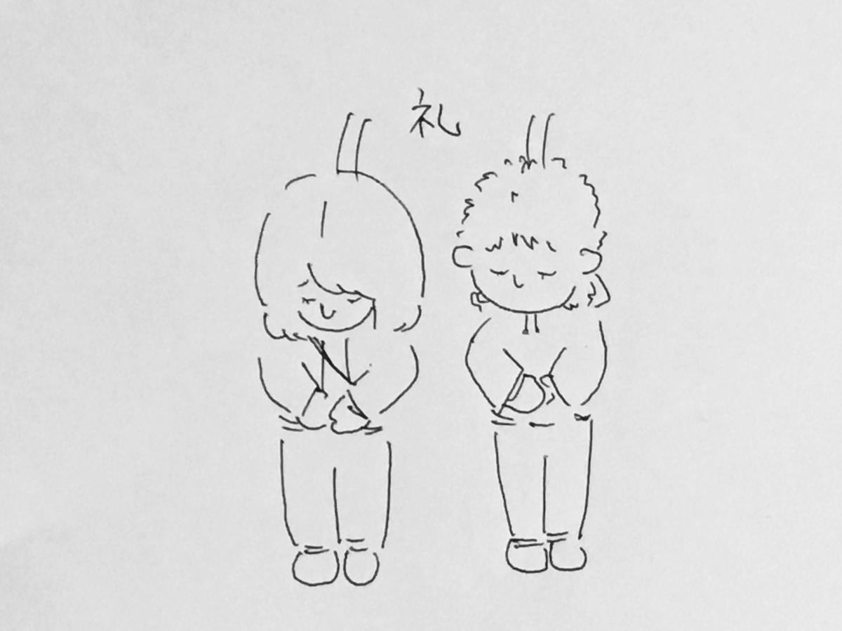 f:id:yamato0709:20190317094802j:plain