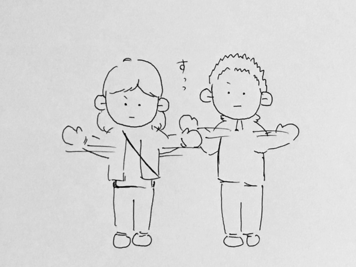 f:id:yamato0709:20190317094849j:plain