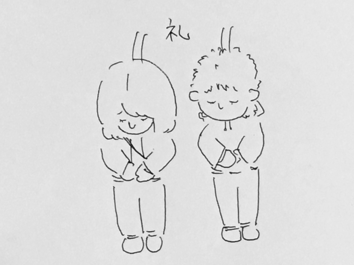 f:id:yamato0709:20190317095205j:plain