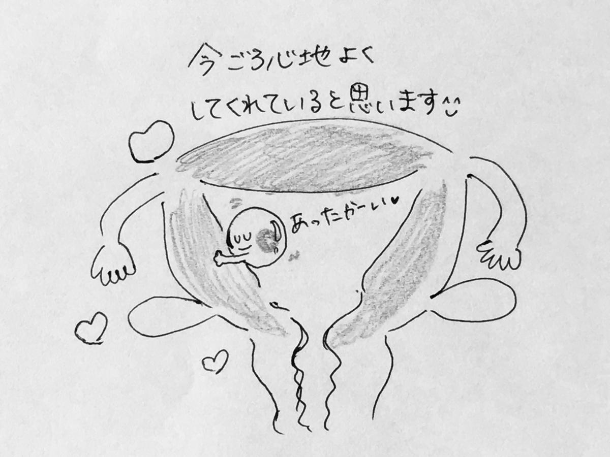 f:id:yamato0709:20190320140759j:plain