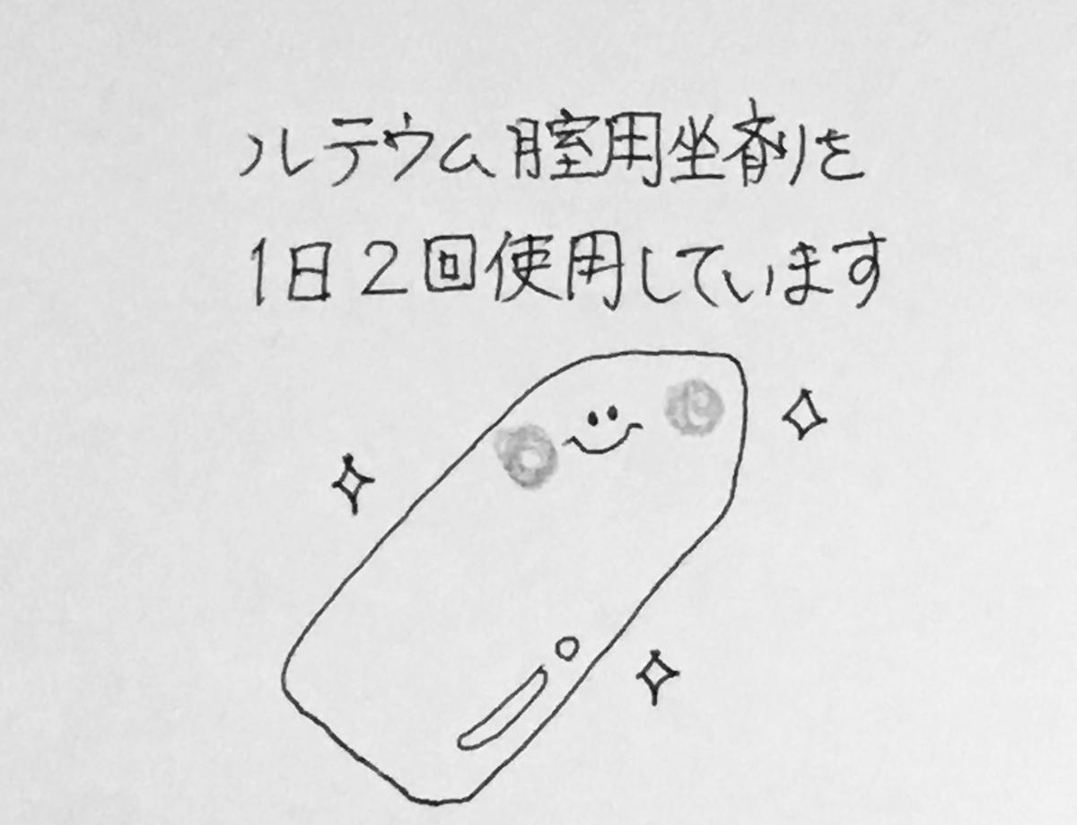 f:id:yamato0709:20190325212001j:plain
