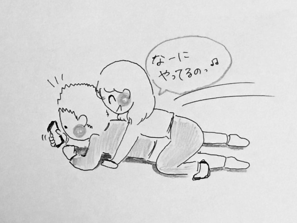 f:id:yamato0709:20190325212308j:plain