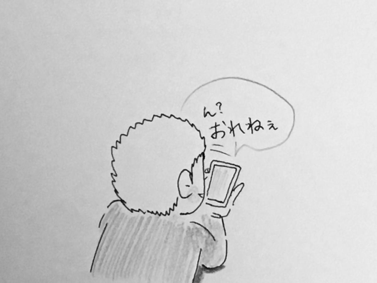 f:id:yamato0709:20190325212342j:plain