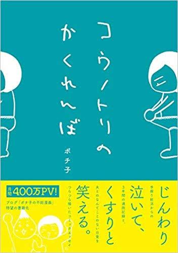 f:id:yamato0709:20190331072832j:plain