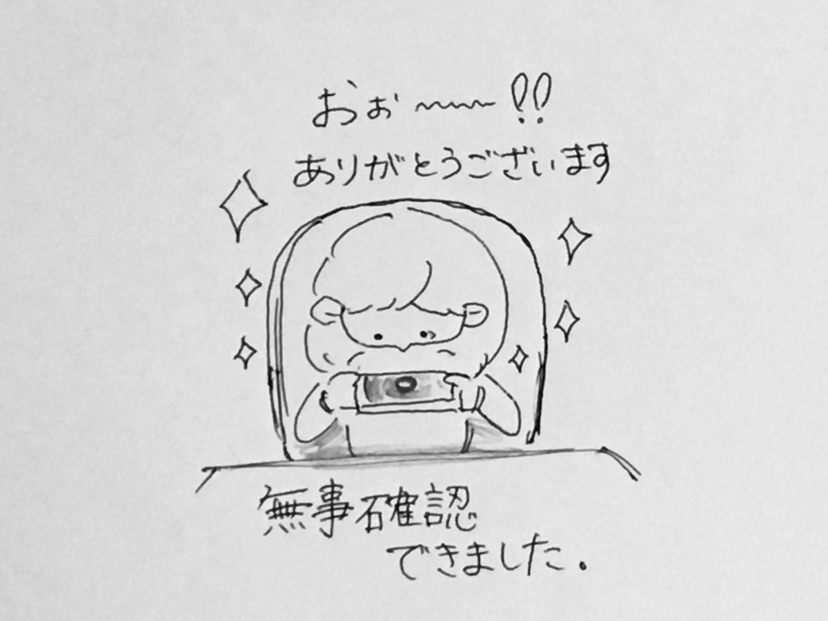 f:id:yamato0709:20190413195105j:plain