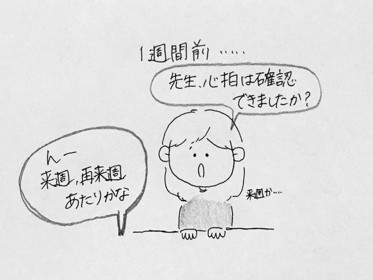 f:id:yamato0709:20190426104442j:plain