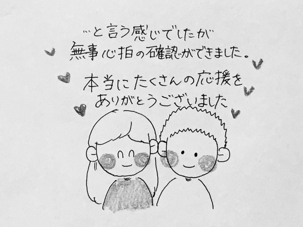 f:id:yamato0709:20190426104605j:plain