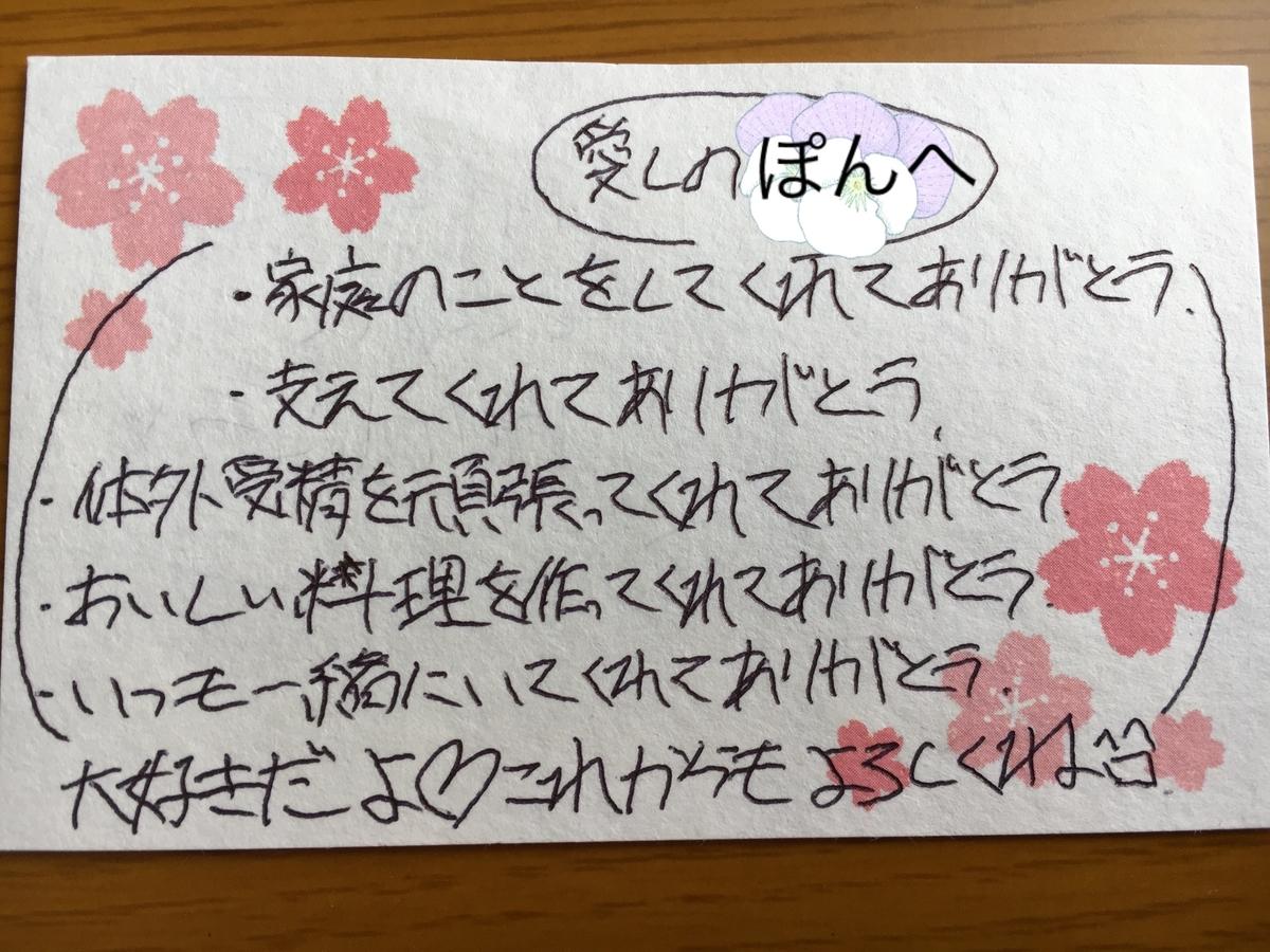 f:id:yamato0709:20190430194258j:plain