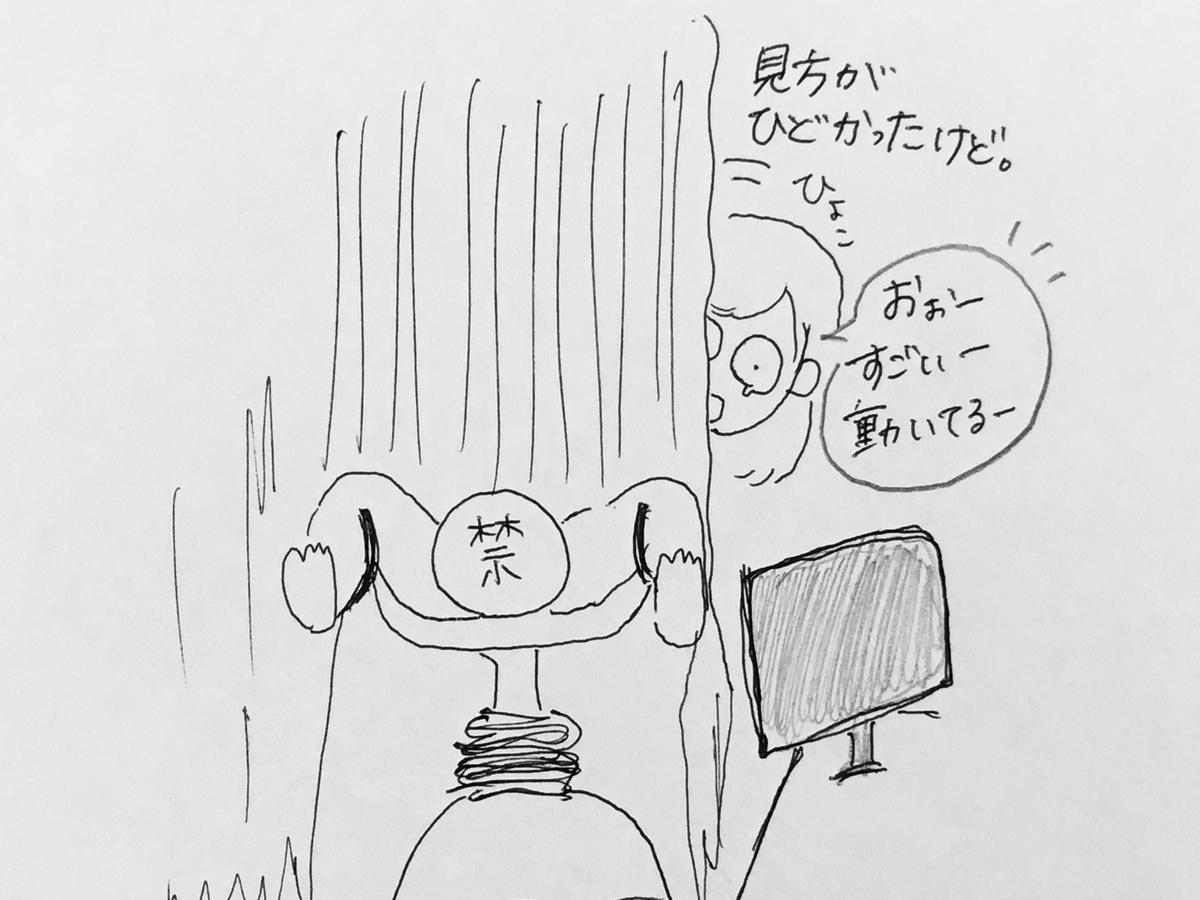 f:id:yamato0709:20190518190101j:plain