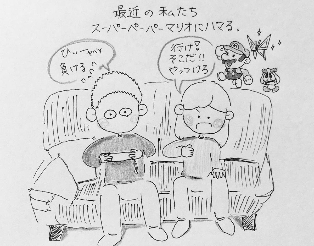 f:id:yamato0709:20190612095103j:plain